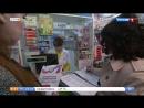 Вести-Москва • Вести-Москва. Эфир от 24.03.2017 (08:35)
