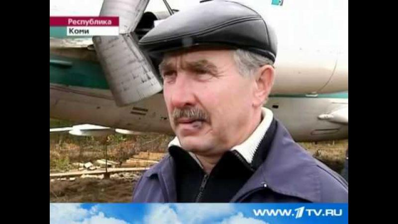 Самолёт в тайге. Ижма 2010-09-20