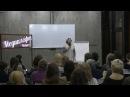 Лекция Катерины Мурашовой из цикла Онтогенез в Медиалофте РАНХиГС