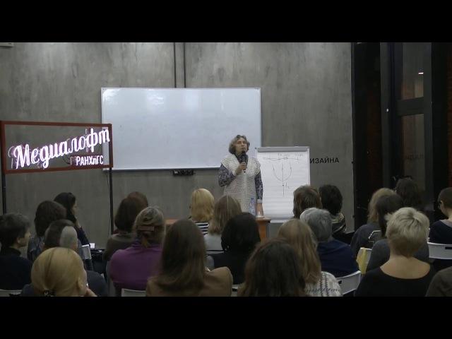 Лекция Катерины Мурашовой из цикла «Онтогенез» в Медиалофте РАНХиГС