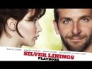 Смотрим кино Мой парень - псих / Silver Linings Playbook 2012