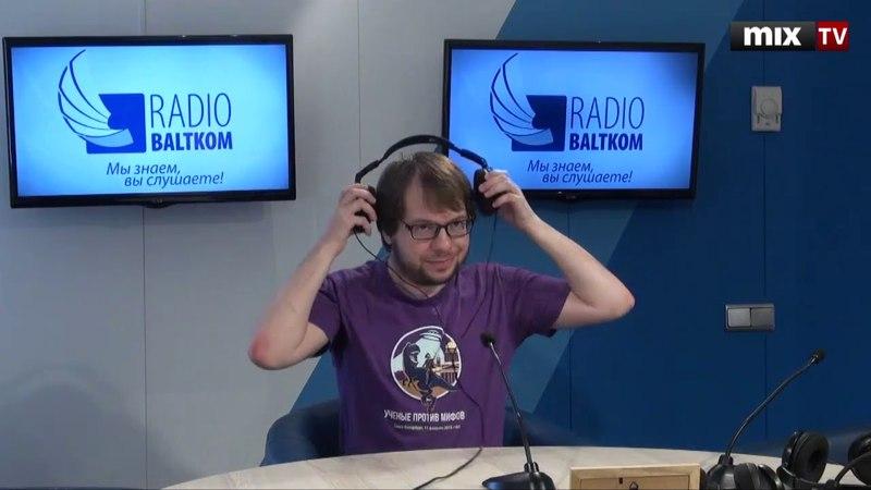 Российский популяризатор науки Александр Панчин в программе Встретились, поговорили MIXTV