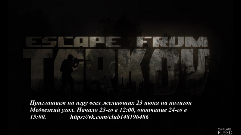 Тарков 23-23 июня.mxf.wmv.wmv