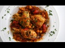 Հավով Սիսեռով Ուտեստ Chicken Chickpea Dish Heghineh Cooking Show