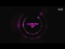 [Audio] 2NE1 - I LOVE YOU (Official Instrumental)_标清