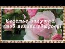 С Днем рождения Люба Любовь. Красивое поздравление