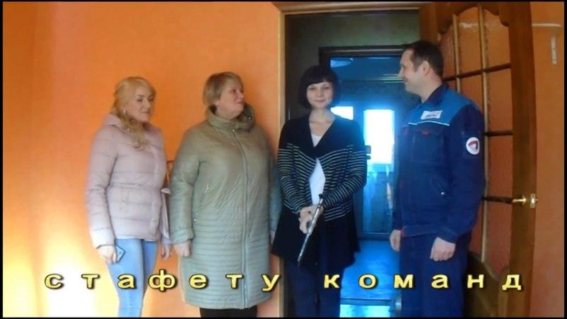 Эстафета Доброго ремонта улица Олимпийская смотреть онлайн без регистрации