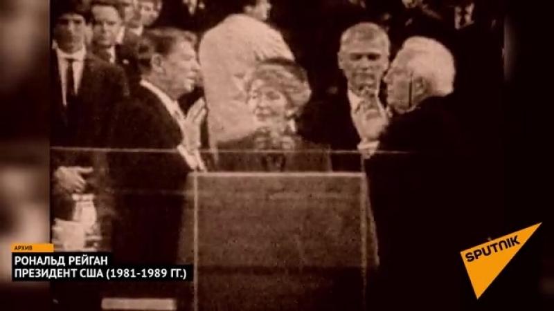 Рональд Рейган путь из киноактера в президенты. Архивные кадры