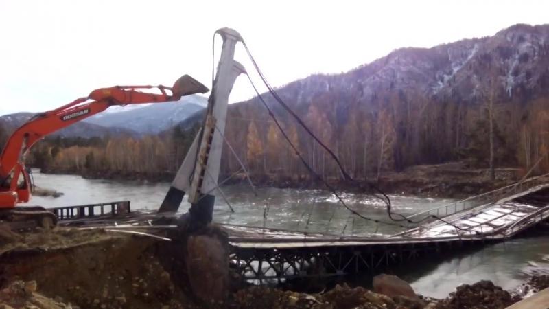 Последние минуты жизни старого моста через реку Ульба