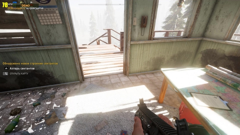 Far Cry 5 на новом пека)