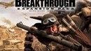 Прохождение игры Medal of Honor Allied Assault Breakthrough 3