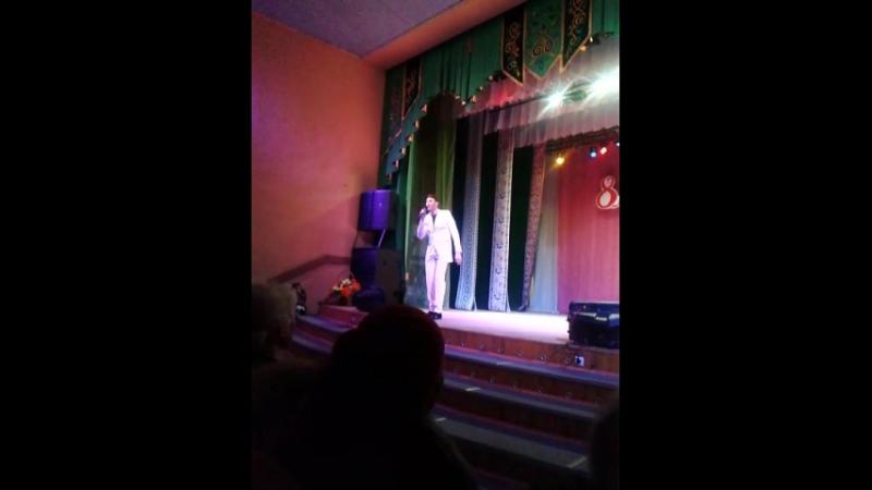 Радиф Зарипов на концерте в Малоязе на 8 марта. Спасибо за подарок!