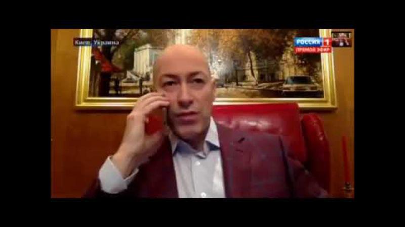 На Росії неочікували такого почути в своєму ефірі