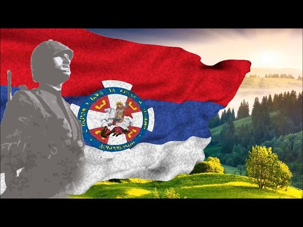 The Struggle Is Coming To An End! [Serbian Fascist Song]
