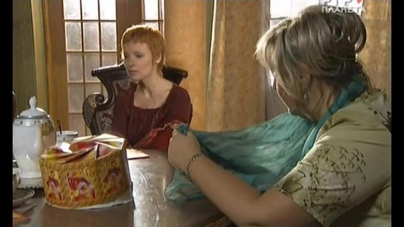 Сериал Ангел-хранитель (2006-2007) (30 серия) (Полная версия)