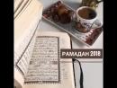 Tarovih 2018