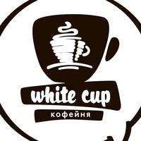 Логотип Кофейня White Cup