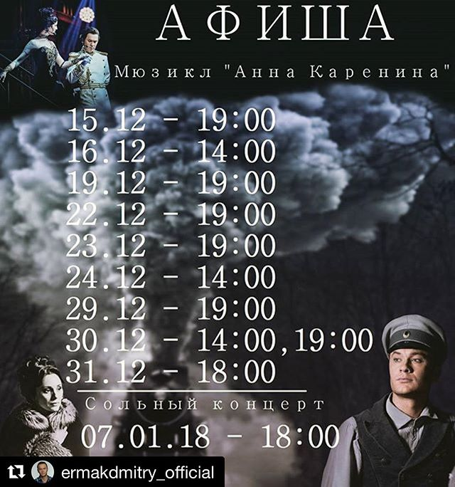 Andrey Kramar | Москва