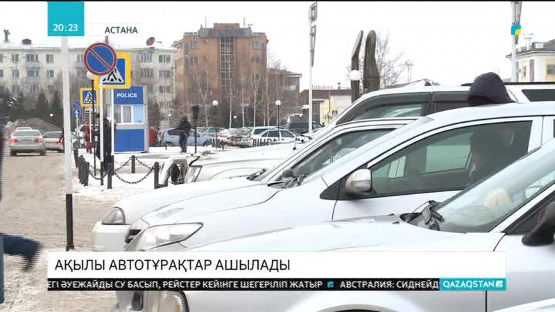 Елордадағы қоғамдық орындар маңындағы көлік қозғалысын «Астананың көлік тұрағы кеңістігін басқару жобасы» реттемек7-turaq