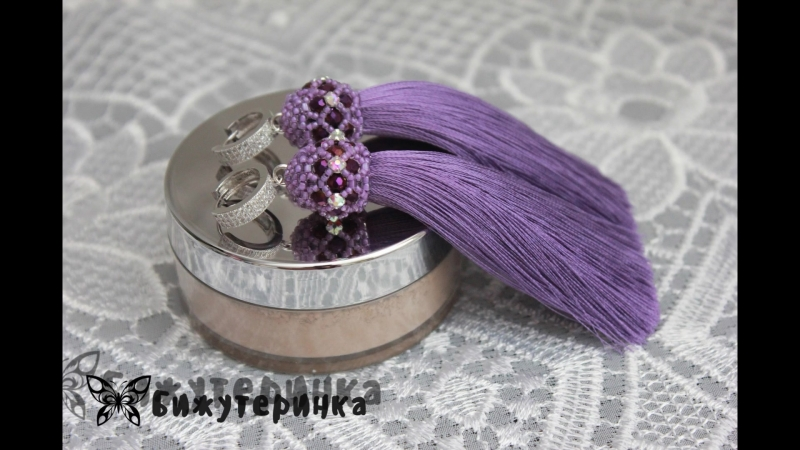 фиолетовые серьги-кисти со стразами Сваровски