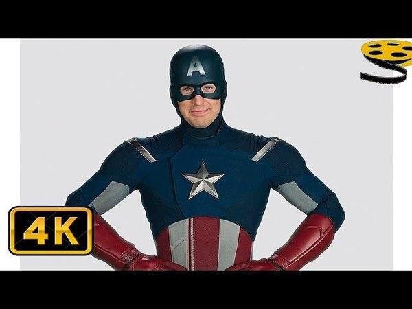 Капитан Америка. Сцена после Титров | Человек-паук: Возвращение домой (2017) HD