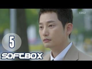 Озвучка SOFTBOX Моя золотая жизнь 05 серия