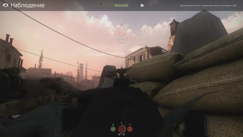 MG42 in bridge