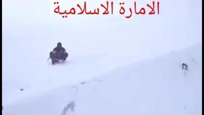 Муджахиды играют в снежки