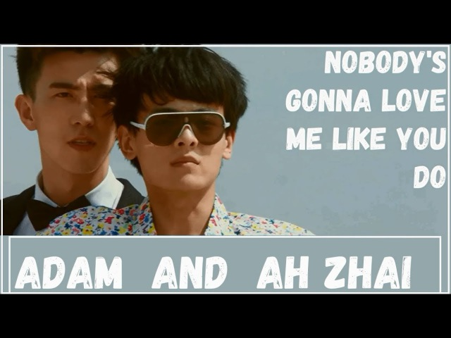 Ah Zhai and Adam - Nobody (My Girlfriends Boyfriend)