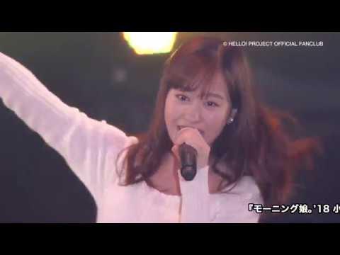(CM) Morning Musume 18 Oda Sakura Birthday Event ~Sakura no Shirabe 7~ DVD