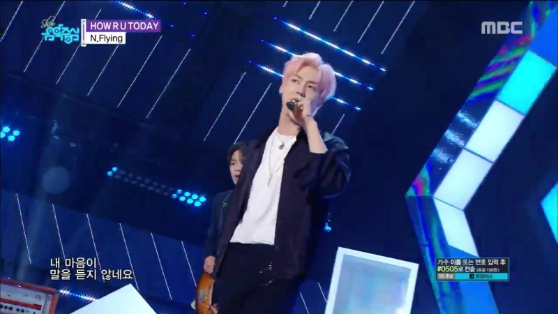180519 N.Flying - HOW R U TODAY @ Show Music core
