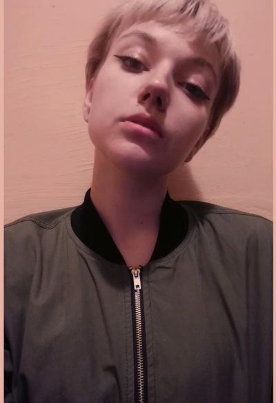 Арина Чернова
