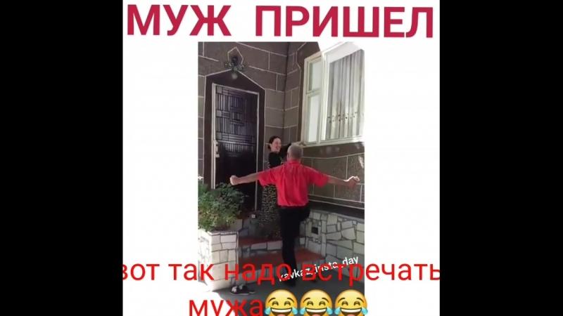 Женам на заметку))