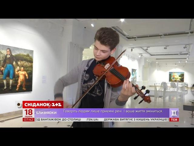 На Вінниччині збирають кошти на відновлення будинку композитора Миколи Леонтов