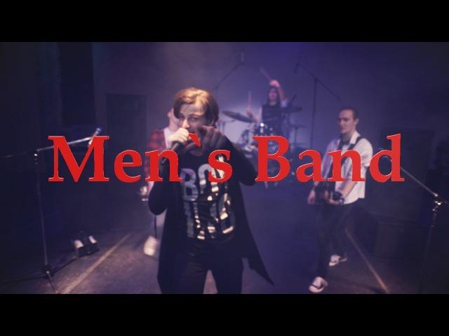 Men`s Band Промо 2017