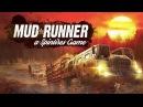 Месим грязь в игре Spintires: MudRunner