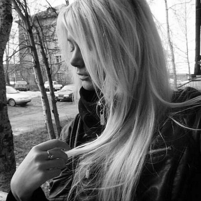 Александра Рай