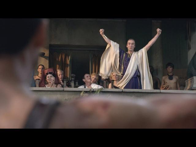 Спартак:Кровь и Песок Победитель снова Спартак
