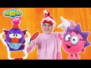 СМЕШАРИКИ НЮША, Ёжик, Совунья и Бараш ЛЕЧЕНИЕ НЮШИ Смешное видео для детей