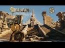 Прохождение Deadfall Adventures - 5. Шахты