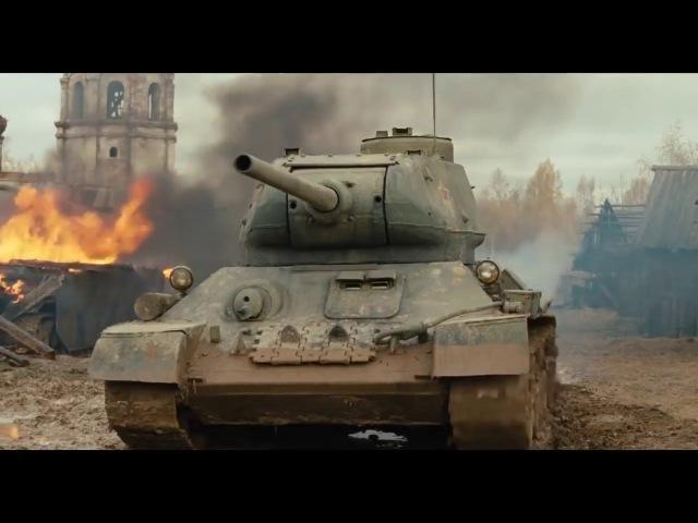 Танковый бой (отрывок из фильма Белый тигр)