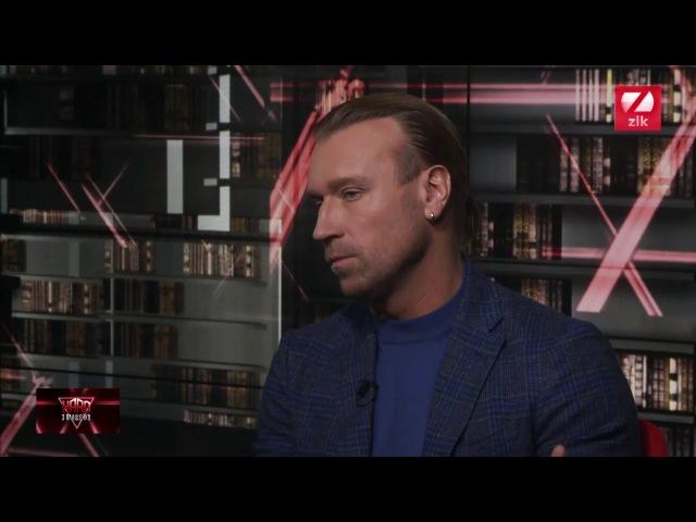 Виконавець Олег Винник зізнався, що відмовився від роботи в Лондоні заради Укра ...