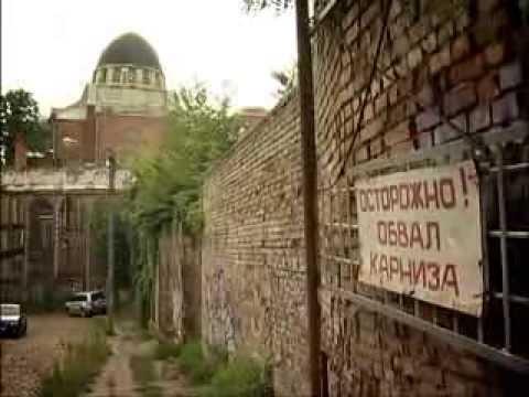 Я против 220 Мертвая зона мэра Харькова