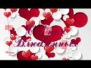 Футаж._Скачать_бесплатно_💖_romantic_video_-_I_Love_You_💖1