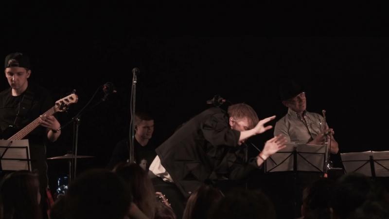 Сансара - К осени (Ласточкин Jazz в Екб, 26.04.18)
