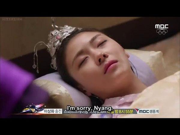 기황후 Empress Ki Episode 29 English Subbed