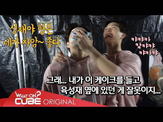 BTOB(비투비) - 비트콤 42 (BTOB TIME ~우리들의 콘서트~ in 부산)