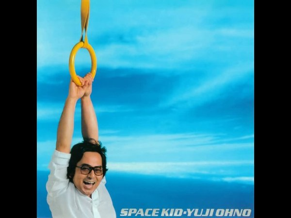Yuji Ohno – Space Kid (1978) Album