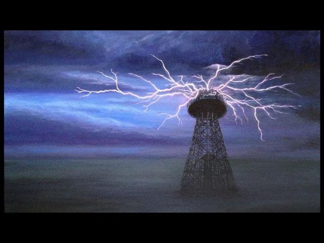 Тесла: Рассекреченные архивы. Луч смерти. Пилотная серия Бунтарь Гений