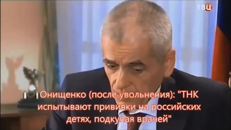 Чему учит Первый канал ОРТ!